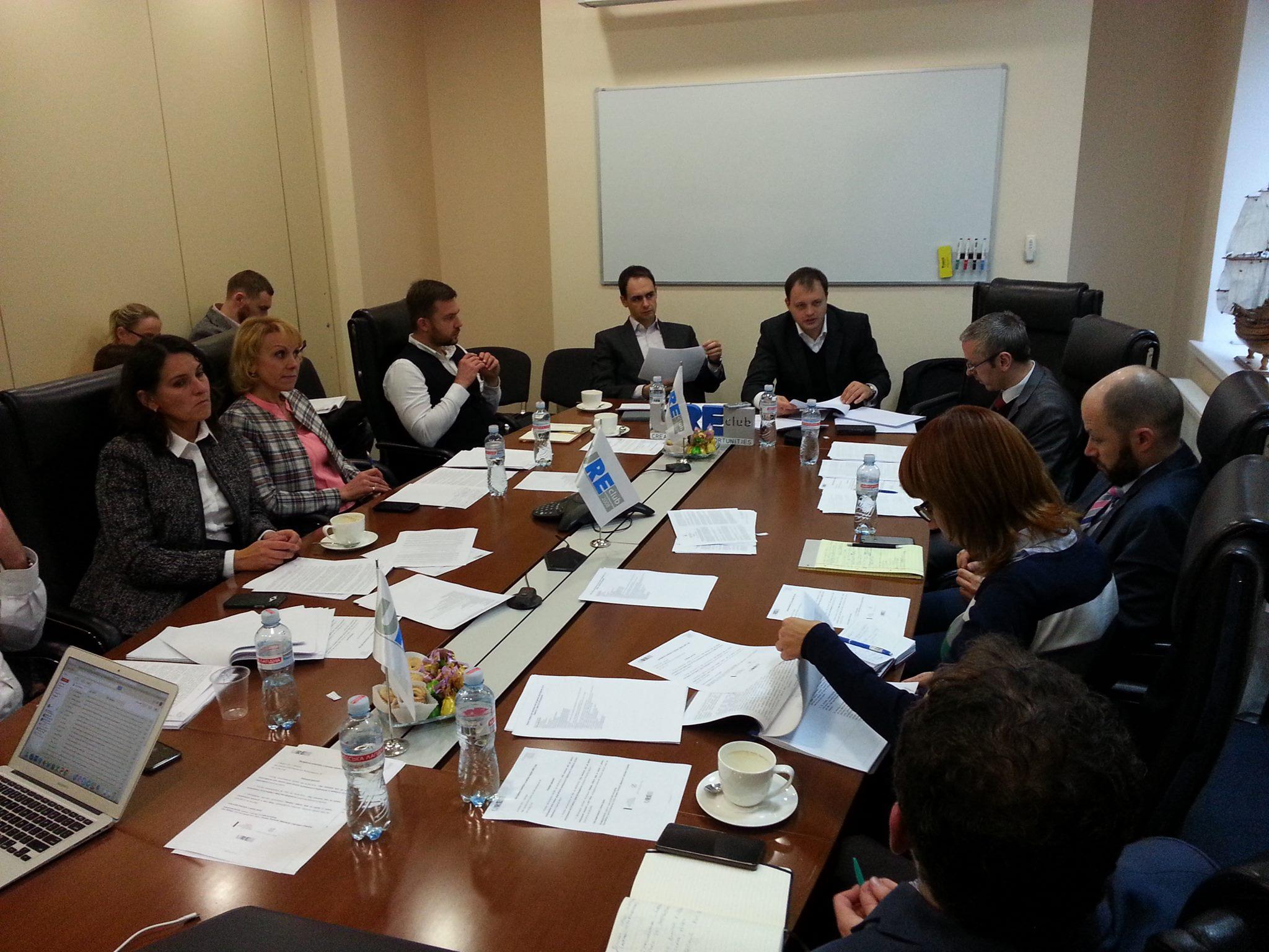 фото стаття комітет права