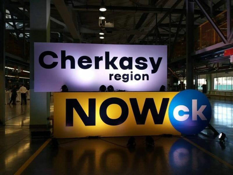 cherkasy region