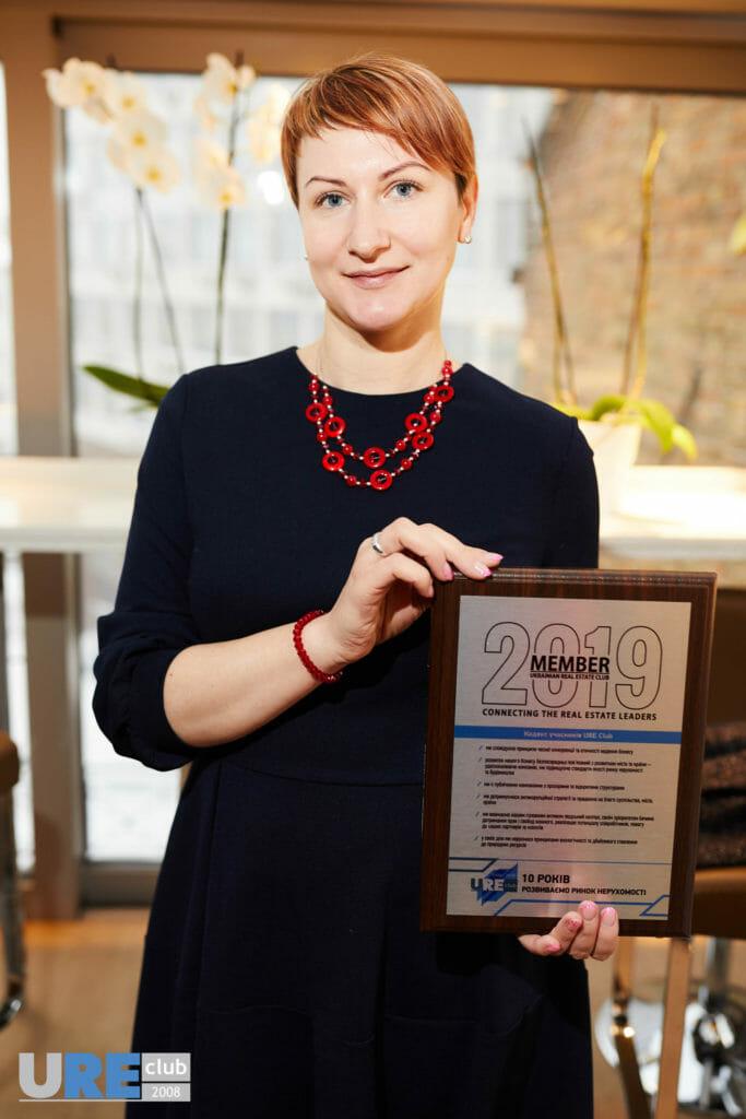 Любовь Полишкевич, партнер практики недвижимости и корпоративного права Юридической фирмы Результат