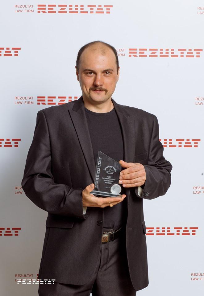 Volodimir Sherstuk award from a law firm