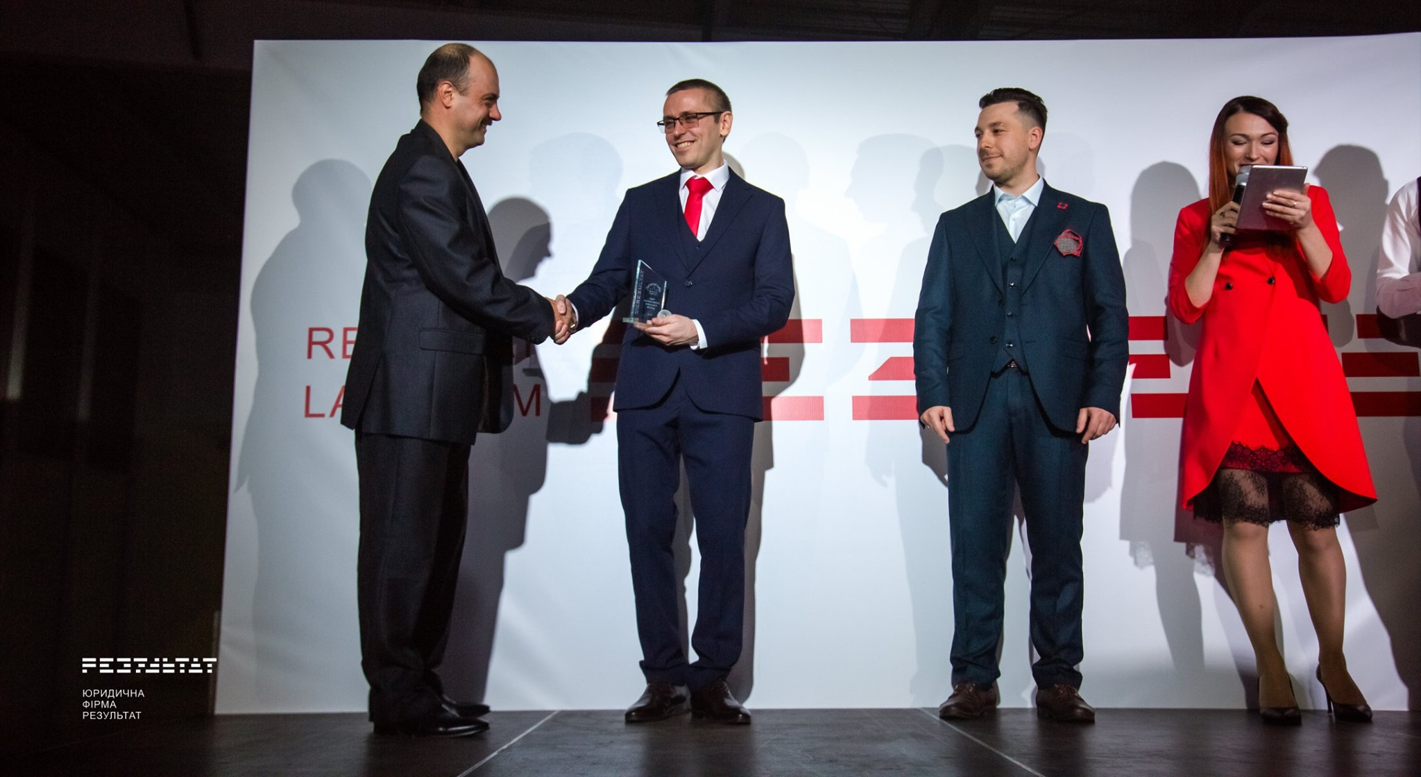 Volodimir Sherstuk in rezultat law firm